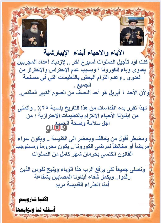 Image1_42021314451628322851.jpg
