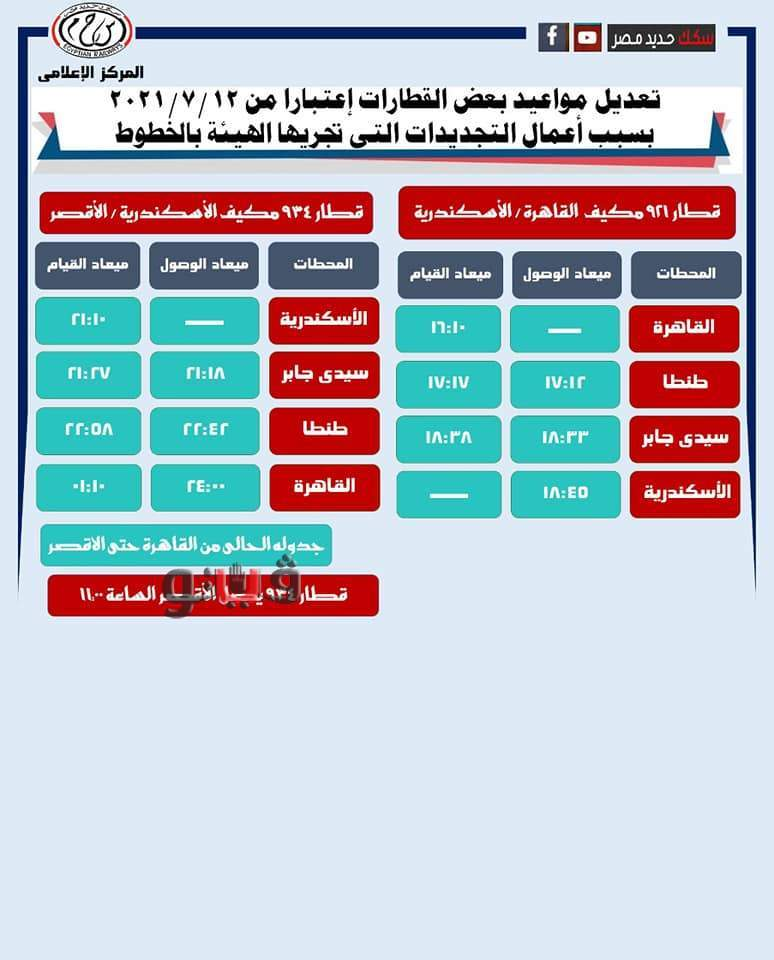 Image1_720212134448586707618.jpg