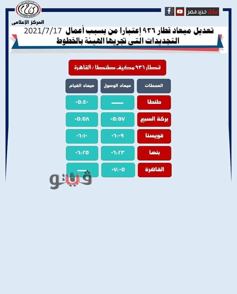 Image3_720212134448586707618.jpg